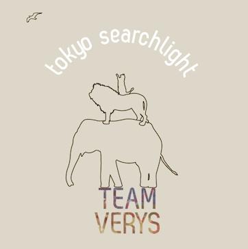 tokyo searchlight.jpg